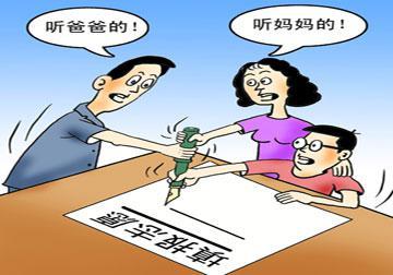 花钱填报志愿靠谱吗? 北京教委:不建议把志愿填报交给他人(图5)